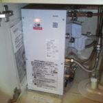 小型電気温水器画像