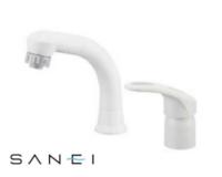 SANEI|洗面所シャワー付き混合水栓