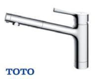 TOTO|キッチンワンホールシャワーヘッド水栓